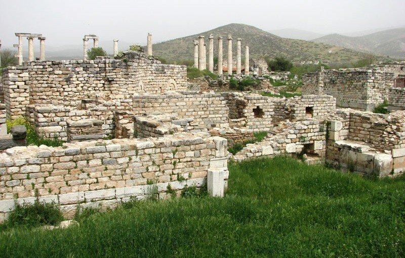 Piskoposluk Sarayı