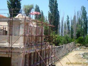 Sebasteion Anıtı 1