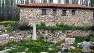 Sebasteion Anıtı 14