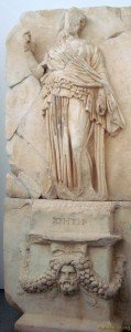 Sebasteion Kabartmaları 168